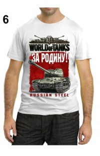 "Футболка World of tanks ""За родину"""