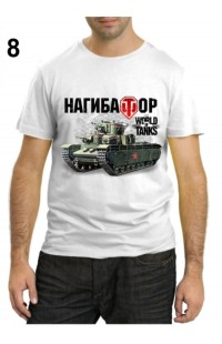 "Футболка World of tanks ""Нагибатор"""
